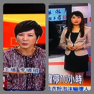 台湾キャスター写真