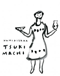 tsukimachi_05