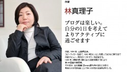 hayashimariko