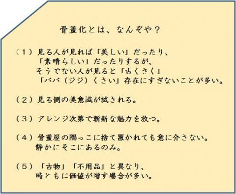 kotto2_convert_20110811170019