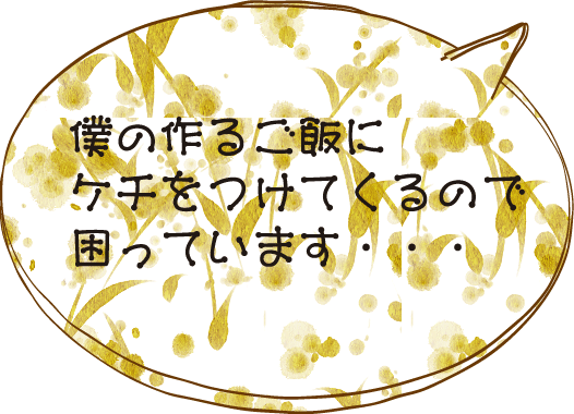 fukidashi3