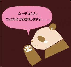 fukidashi5