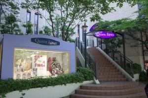 宝塚大劇場併設の売店「キャトルレーヴ」入り口。フランス語で「四つの夢」の意味。「ブ」じゃなくて「ヴ」ですのよ。組が4つだったときにできたからかな?