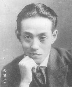 Yaso_Saijo